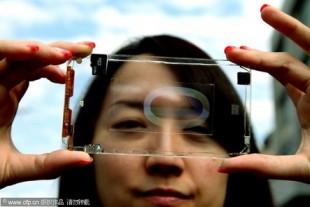Polytron Unveils First transparent Smart Phone.
