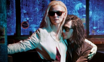 Only Lovers Left Alive, with White Hills, Yasmine Hamdan and SQÜRL