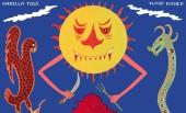 EP Address: Guerilla Toss and Jimmy Pé among October's best EPs…